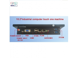 "10.2"" Touch All In One PC with 3th intel i3 i5 i7"