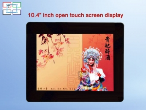 10.4'inch open frame touch monitor