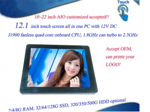 12.1 touch  panel PC