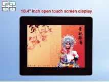 China 10.4'inch open frame touch monitor factory