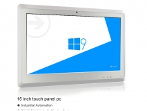 17 inch industrial all in one tablet pc IP65