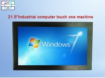 China HKSZKSK 21.5 inch touch screen panel PC factory