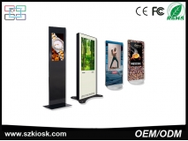 China 42 Zoll LCD / LED tragbarer Touchscreen PC Standfuß Digital Signage-Fabrik