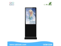 China 52'' Inch Digital signage Outdoor Advertising All in one PC factory