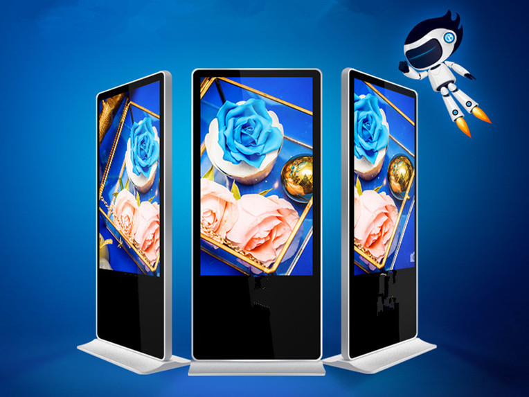 42inch D525 GT-218 IP65 front advertising player Kiosk